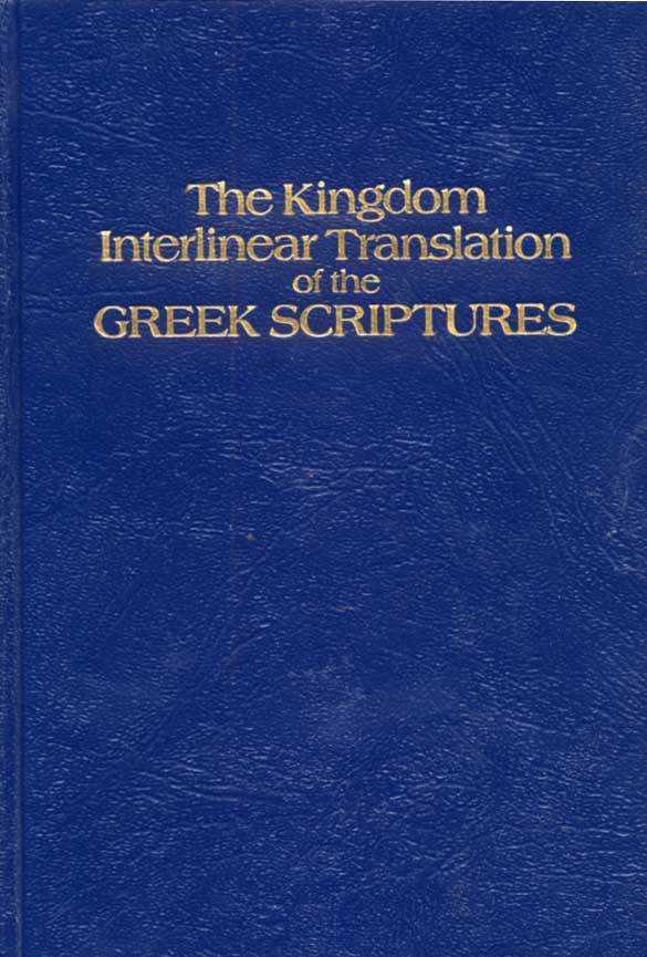 The Kingdom Interlinear Of The Greek Scriptures new world translation