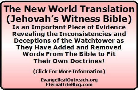 new world translation jehovahs witness bible