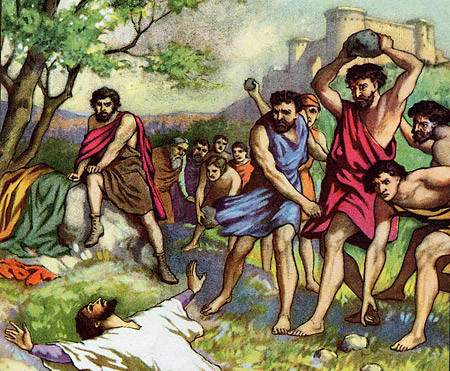 who was Stephen in the bible