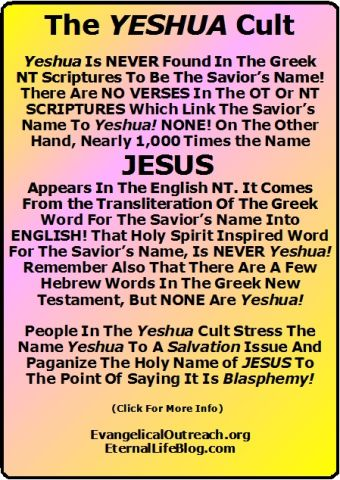 yeshua or jesus messianic jews galatianism