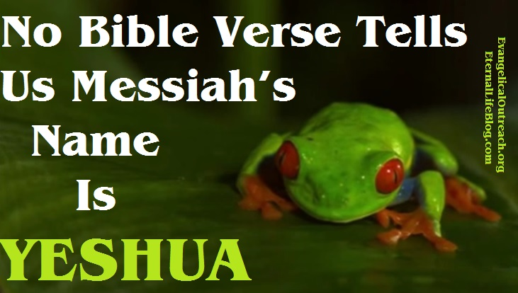 yeshua